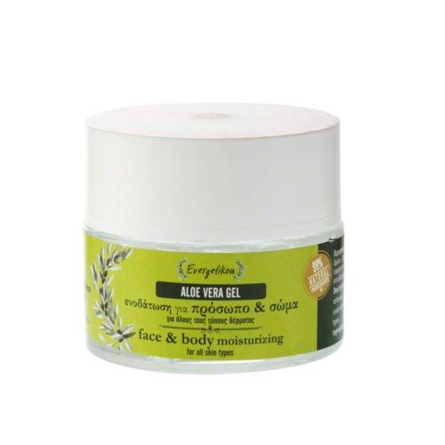 Minoica - Aloe vera gel