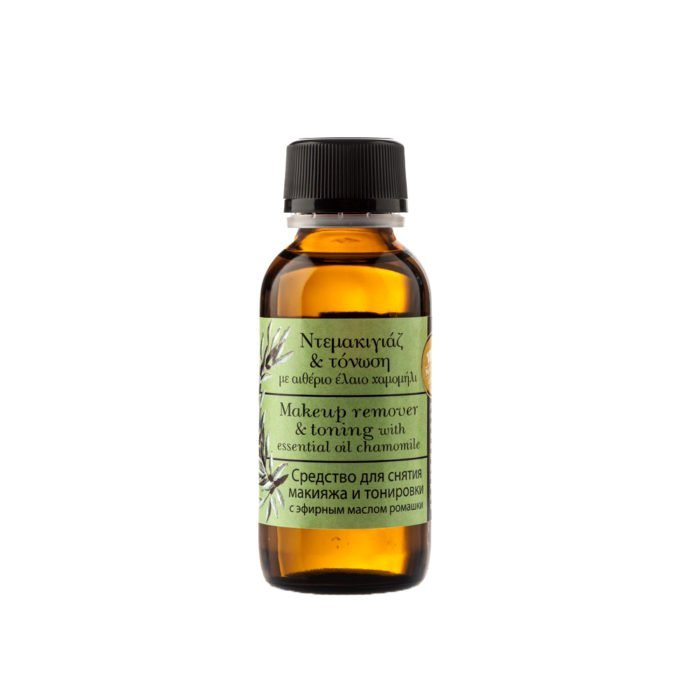 Minoica - Struccante tonico viso all'olio essenziale di camomilla