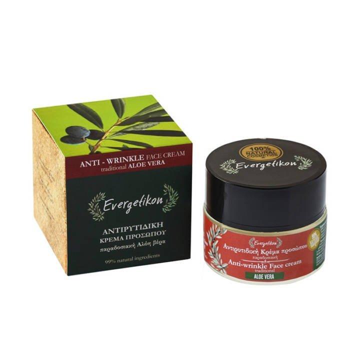 Crema viso tradizionale antirughe all'Aloe Vera
