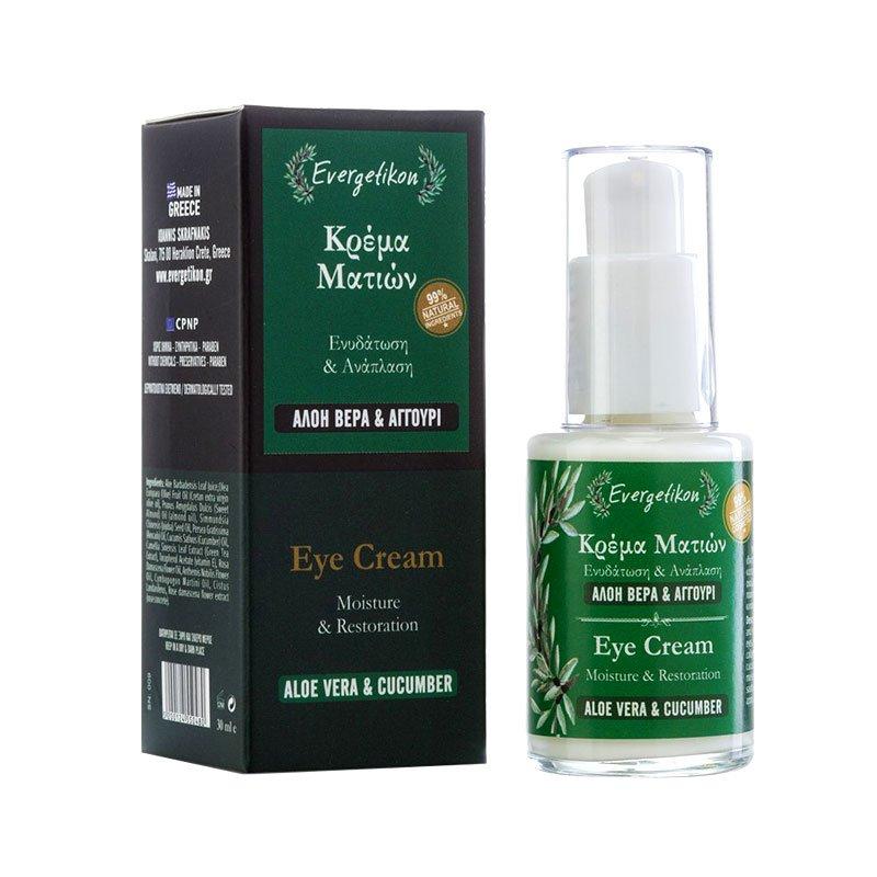 Crema occhi naturale all'Aloe e Cetriolo