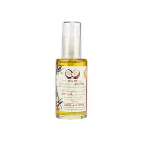 Maschera nutriente capelli con olio di cocco