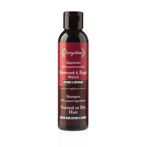 Shampoo naturale per capelli normali o secchi